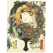 Utagawa Kunikazu: Kabuki Portrait in Round Fan - 4 - Artelino