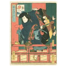 Utagawa Yoshitaki: Ki - Comparison of Iroha Alphabet - Artelino
