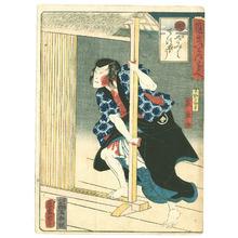 Utagawa Kunikazu: Ya - Comparison of Iroha Alphabet - Artelino