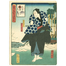 Utagawa Kunikazu: Kyo - Comparison of Iroha Alphabet - Artelino
