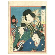 Utagawa Yoshitaki: Shin Shusse Taiko Ki - Kabuki Portrait - Artelino