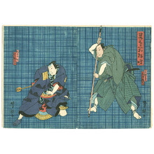 歌川芳滝: Kabuki Actors - Artelino