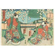 Utagawa Hirosada: Kabuki Scene - Artelino