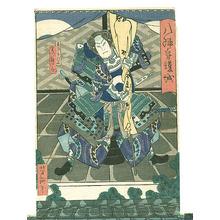 Utagawa Yoshitaki: Kabuki Scene - Artelino