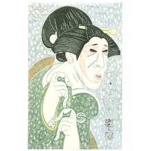 Tsuruya Kokei: Chidori - Plate # 87 - Artelino