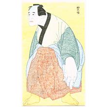 Tsuruya Kokei: Ukiyo Matahei - Plate # 99 - Artelino