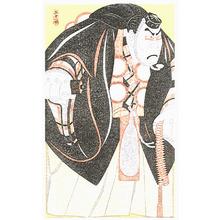Tsuruya Kokei: Musashibo Benkei - Plate # 102 - Artelino