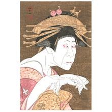 Tsuruya Kokei: Courtesan Chitosedayu - Plate # 111 - Artelino