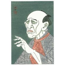 Tsuruya Kokei: Kawauchiya Tokubei - Plate # 112 - Artelino