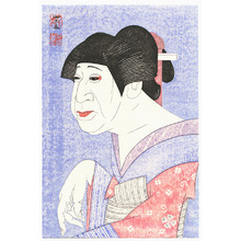 Tsuruya Kokei: Courtesan Shiratama - Plate # 115 - Artelino