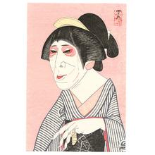 Tsuruya Kokei: Koman - Plate # 116 - Artelino