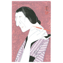弦屋光渓: Otomi - Plate # 119 - Artelino