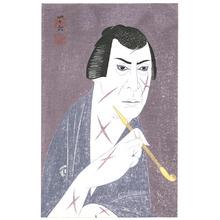 Tsuruya Kokei: Kirare Yosaburo - Plate # 120 - Artelino