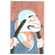 Tsuruya Kokei: Todorokibo Shinsai - Plate # 121 - Artelino