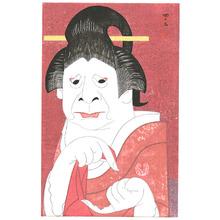 弦屋光渓: Masaoka - Plate # 123 - Artelino