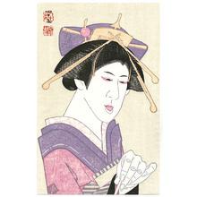 Tsuruya Kokei: Courtesan Komurasaki - Plate # 126 - Artelino