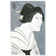 弦屋光渓: Ghost of Iwafuji - Plate # 129 - Artelino