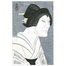 Tsuruya Kokei: Ghost of Iwafuji - Plate # 129 - Artelino
