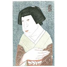 弦屋光渓: Hagi no Kata - Plate # 130 - Artelino