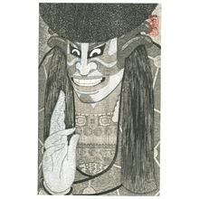 Tsuruya Kokei: Kagekiyo - Plate # 138 - Artelino