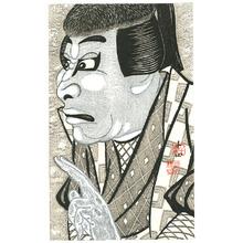 弦屋光渓: Jiraiya - Plate # 139 - Artelino
