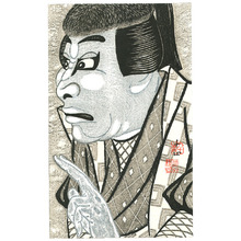 Tsuruya Kokei: Jiraiya - Plate # 139 - Artelino