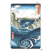 Utagawa Hiroshige: Whirlpools at Naruto - Artelino