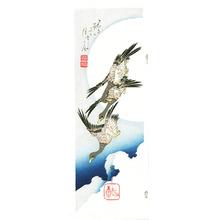 Utagawa Hiroshige: Wild Geese and the Moon - Artelino