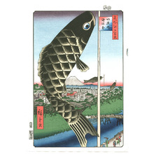 Utagawa Hiroshige: Carp Streamers at Suidobashi-Surugadai - Artelino
