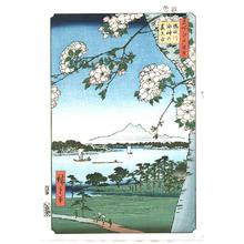 Utagawa Hiroshige: Suijin Grove and Matsusaki on the Sumida River - Artelino