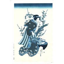 Kikugawa Eizan: Beauty with Plum Tree - Artelino