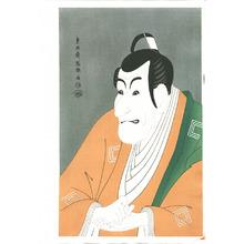 Toshusai Sharaku: Kabuki Actor Ebizo - Artelino