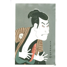 東洲斎写楽: Kabuki Character Oniji - Artelino