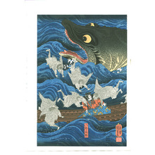 Utagawa Kuniyoshi: Tametomo Rescued by Tengus from Sanuki-no-in - Artelino