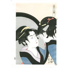 Kitagawa Utamaro: Beauty in front of Mirror - Artelino