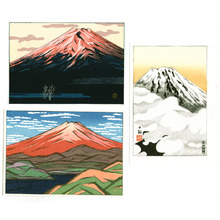 Unknown: Mount Fuji (Three Small Prints) - Artelino