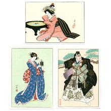 Unknown: Kabuki and Bijin (Three Small Prints) - Artelino