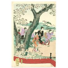 Toyohara Chikanobu: Cherry Blossom Party - Artelino