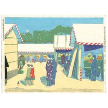 Koizumi Kishio: Hibiya Park - 100 Views of Tokyo - Artelino
