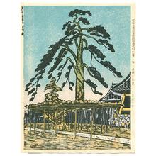 Koizumi Kishio: Hoshifuri Pine - 100 Views of Tokyo - Artelino