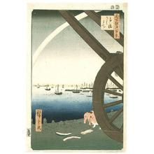 歌川広重: Ushimachi - Meisho Edo Hyakkei - Artelino