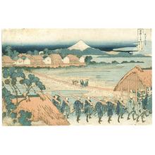 葛飾北斎: Senju - Fugaku Sanju Rokkei - Artelino
