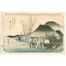 Utagawa Hiroshige: Mariko - Tokaido Gojusan Tsugi no Uchi (Hoeido) - Artelino