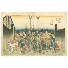 Utagawa Hiroshige: Nihonbashi - Tokaido Gojusan Tsugi no Uchi - Artelino