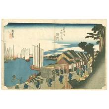 歌川広重: Shinagawa - Tokaido Gojusan Tsugi no Uchi - Artelino