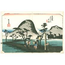 歌川広重: Hiratsuka - Tokaido Gojusan Tsugi no Uchi (Hoeido) - Artelino