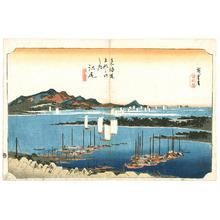 歌川広重: Ejiri - Tokaido Goju-san Tsugi no Uchi (Hoeido) - Artelino