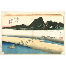歌川広重: Kanaya - Tokaido Gojusan Tsugi no Uchi (Hoeido) - Artelino