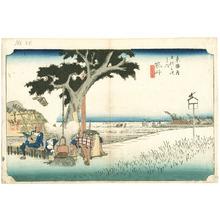 Utagawa Hiroshige: Fukuroi - Tokaido Gojusan Tsugi no Uchi (Hoeido) - Artelino