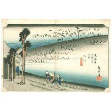 歌川広重: Futagawa - Tokaido Gojusan Tsugi no Uchi (Hoeido) - Artelino